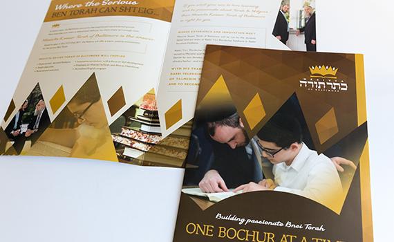 Yeshivas Kesser Torah