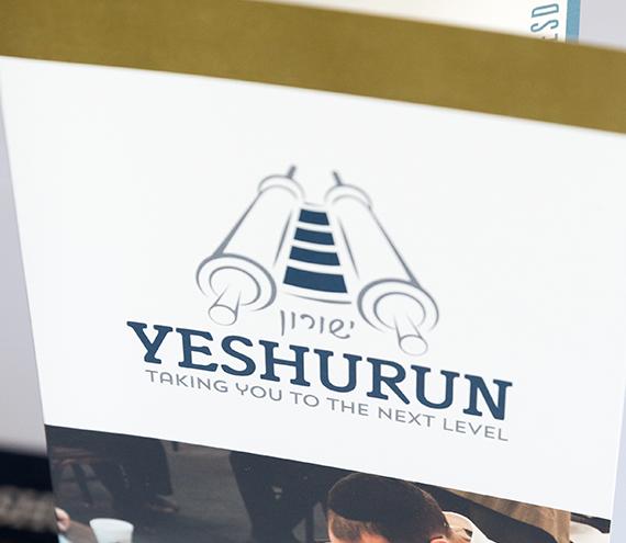 Yeshurun Congregation